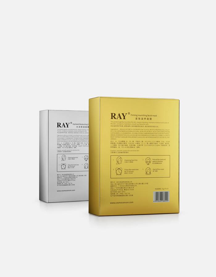 RAY紧致滋养bob直播客户端,RAY水润保湿bob直播客户端组合